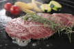 Gemarineerde entrecote recept
