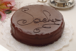 Sachercake recept